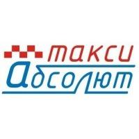 Логотип компании «Такси Абсолют»