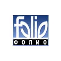 Логотип компании «Фолио»