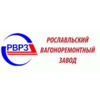 Логотип компании «Рославльский вагоноремонтный завод»
