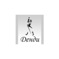 Логотип компании «Денди»