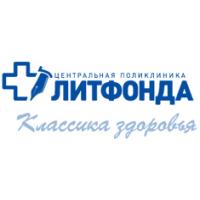 Логотип компании «Центральная поликлиника Литфонда»