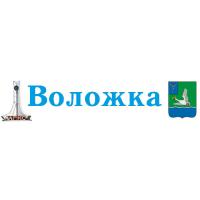 Логотип компании «Воложка»
