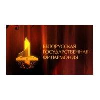 Логотип компании «Белгосфилармония»