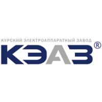 Логотип компании «Курский электроаппаратный завод»