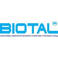 Логотип компании «Биотал»