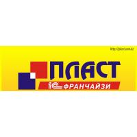 Логотип компании «1C Франчайзи Пласт»