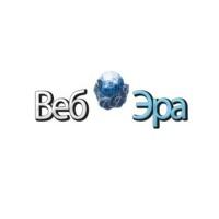 Логотип компании «Веб Эра»