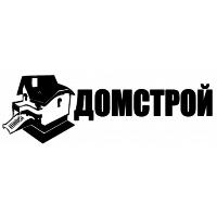 Логотип компании «Домстрой»