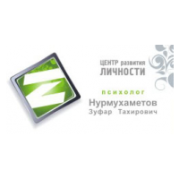 Логотип компании «Центр развития личности психолога Зуфара Нурмухаметова»