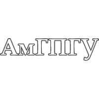 Логотип компании «Амурский гуманитарно-педагогический государственный университет (АмГПГУ)»