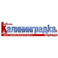 Логотип компании «Калининградская правда»