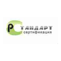 "Логотип компании «Сертификационный центр ""Стандарт""»"