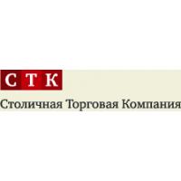 Логотип компании «Столичная Торговая Компания»
