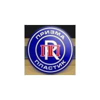 Логотип компании «Призма-Пластик»