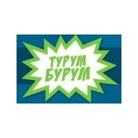 Логотип компании «Турум-бурум»