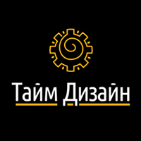 Логотип компании «Time Design»