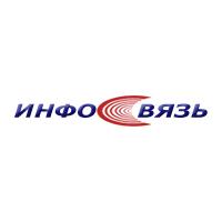 Логотип компании «Народные коммуникации»