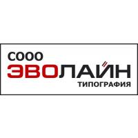 Логотип компании «Эволайн»