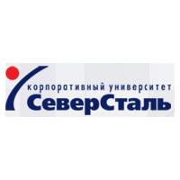 Логотип компании «Корпоративный университет Северсталь»