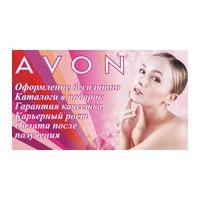 Логотип компании «Avon в Украине»