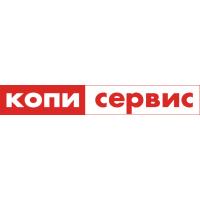Логотип компании «КОПИ-СЕРВИС»