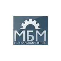 Логотип компании «Мир Больших Машин»