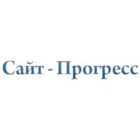 Логотип компании «Сайт-Прогресс»