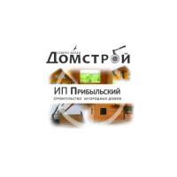 Логотип компании «ДОМстрой Северо-Запад»