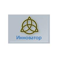 Логотип компании «Инноватор»