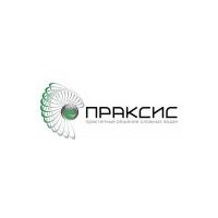 Логотип компании «ООО Праксис»
