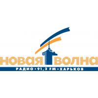 Логотип компании «Радио Новая Волна»