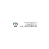 Логотип компании «НИИ Глазных болезней РАМН»