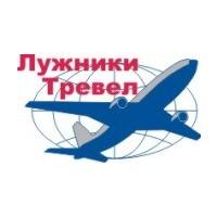 Логотип компании «Лужники Тревел»