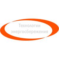 Логотип компании «Технологии Энергосбережения»
