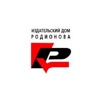 Логотип компании «ИД Родионова»