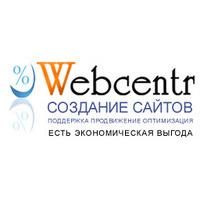 Логотип компании «ИП Валеева Г. Ж. (Вебцентр)»