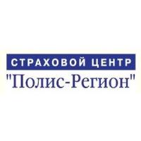 """Логотип компании «Страховой Центр """"Полис-Регион""""»"""