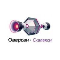 Логотип компании «Оверсан-Скалакси»