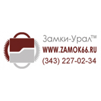 Логотип компании «Замки-Урал»