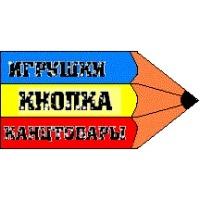 Логотип компании «Кнопка»