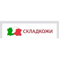 Логотип компании «Складкожи»