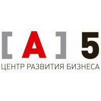 Логотип компании «Центр Развития Бизнеса [A]5»