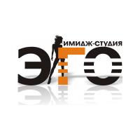 Логотип компании «имидж студия ЭГО»