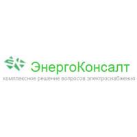 Логотип компании «ЭнергоКонсалт»