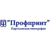 Логотип компании «Профпринт»