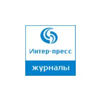 Логотип компании «Интер-пресс»