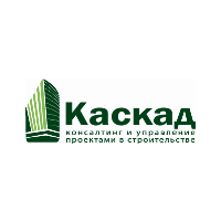 Логотип компании «Каскад»