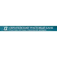 Логотип компании «Европейский трастовый банк»