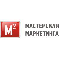 Логотип компании «Мастерская Маркетинга»