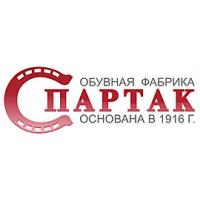 Логотип компании «Обувная фабрика Спартак»